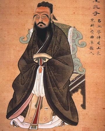 Filósofo Confucio