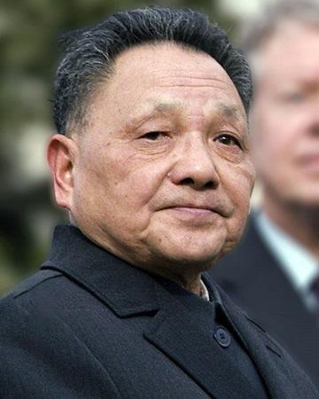 Político chino Deng Xiaoping