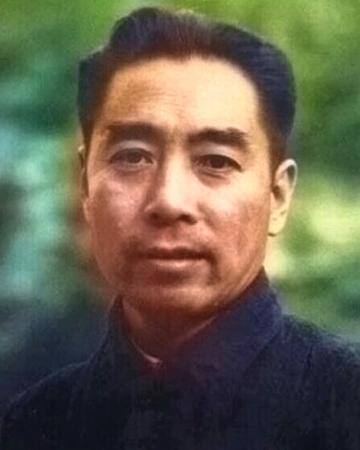Ministro de la República Popular de China Zhou Enlai